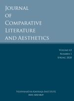 Journal of Comparative Literature and Aesthetics